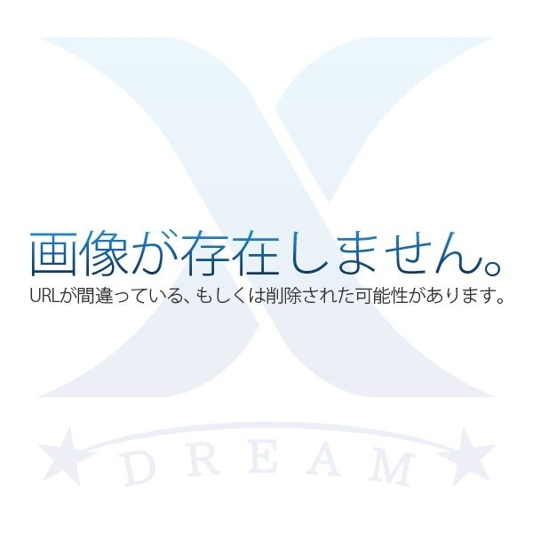 元村 099-250-0538
